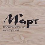 Мастерская М.Art - Ярмарка Мастеров - ручная работа, handmade