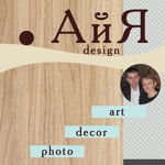 АйЯ (AyYa-design) - Ярмарка Мастеров - ручная работа, handmade