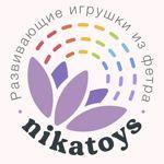 nika-ship