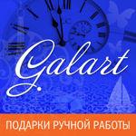galart
