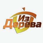 Мастерская ИзДерева - Ярмарка Мастеров - ручная работа, handmade