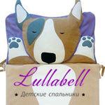 lullabell