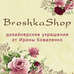 broshkashop-ira