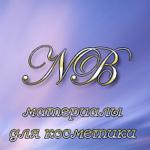 nb-lady