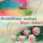 Ольга Грушенкова - Ярмарка Мастеров - ручная работа, handmade