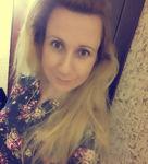 Юлия Балычева - Ярмарка Мастеров - ручная работа, handmade