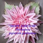 Мария Чиркунова - Ярмарка Мастеров - ручная работа, handmade