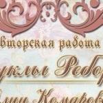 uliakomarova