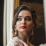 WeddingDevushkina - Ярмарка Мастеров - ручная работа, handmade