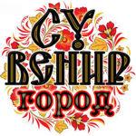 Сувенир-город - Ярмарка Мастеров - ручная работа, handmade