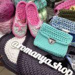 romanya-shop