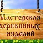 podarki-ot-anny-1