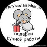 mouseartcorner