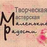"""ТМ """"Маленькие радости"""" - Ярмарка Мастеров - ручная работа, handmade"""