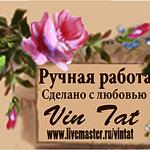 vintat