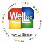 welltex-ivanovo