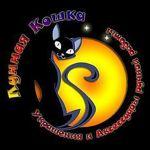 Надежда Комарская (Lunnaya-Koshka) - Ярмарка Мастеров - ручная работа, handmade