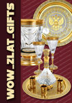 wow-zlat-gifts
