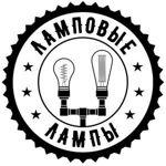 Ламповые лампы - Ярмарка Мастеров - ручная работа, handmade