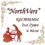 northvers