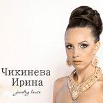 chikineva