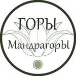 Горы Мандрагоры - Ярмарка Мастеров - ручная работа, handmade