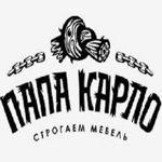 papa-karlo-nn