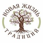 НОВАЯ ЖИЗНЬ ТРАДИЦИЙ - Ярмарка Мастеров - ручная работа, handmade