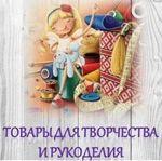 Maroks - Ярмарка Мастеров - ручная работа, handmade