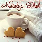 natalya-shol
