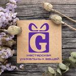 Giftager - Ярмарка Мастеров - ручная работа, handmade