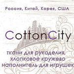 cotton-story
