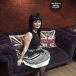 Марина Койлова (seastar81) - Ярмарка Мастеров - ручная работа, handmade