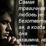 Anna Bukreeva