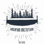 Barn Shop - Ярмарка Мастеров - ручная работа, handmade