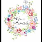 Julia Nazaryeva Flowers - Ярмарка Мастеров - ручная работа, handmade