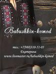 babushkin-komod