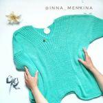 Инна Менкина (knitly-fm) - Ярмарка Мастеров - ручная работа, handmade
