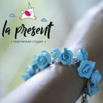 la_present - Ярмарка Мастеров - ручная работа, handmade