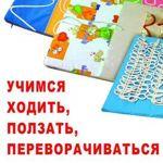 Няшки-здоровяшки - Ярмарка Мастеров - ручная работа, handmade