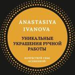 nastya-iv83