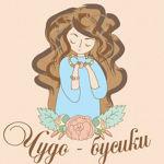 Анна Мухина - Ярмарка Мастеров - ручная работа, handmade