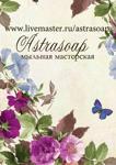 astrasoap