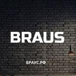 BrausLoft - Ярмарка Мастеров - ручная работа, handmade