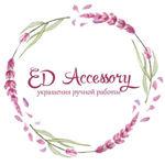 ed-accessory