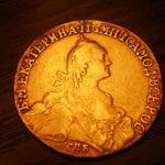 Золотой Русский - Ярмарка Мастеров - ручная работа, handmade