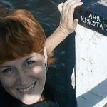 Анна Борисова - Ярмарка Мастеров - ручная работа, handmade