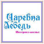 lebedushka