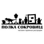 polka-sokrovish