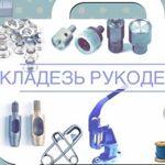 mirateks-nsk
